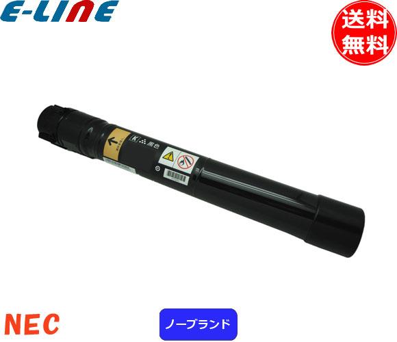 トナーカートリッジ NEC PR-L9300C-19 大容量 ブラック ノーブランド(汎用品)「送料無料」「smtb-F」