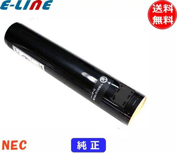 トナーカートリッジ NEC PR-L9800C-14 ブラック(純正)「送料無料」「smtb-F」