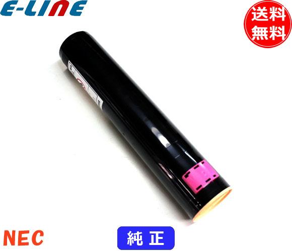 トナーカートリッジ NEC PR-L9800C-12 マゼンタ(純正)「送料無料」「smtb-F」