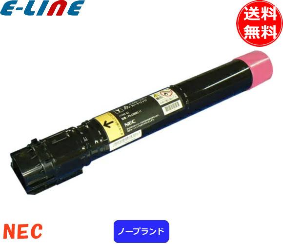 NEC PR-L9950C-12 トナーカートリッジ マゼンタ ノーブランド 「送料無料」 PRL9950C12