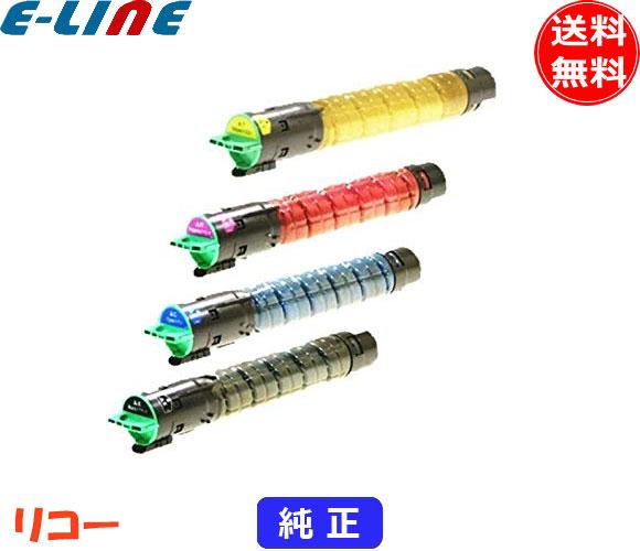 リコー トナーカートリッジimagio MP C1800 4色セット (純正) 「送料無料」「smtb-F」