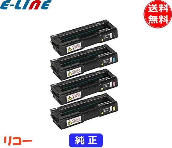 [純正品] RICHO リコー IPSIO SP トナーカートリッジ C220 4色セット(純正) 対応機種:IPSiO SP C220,SP C221,SP C230 「送料無料」「smtb-F」