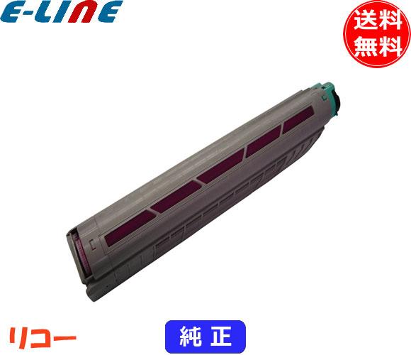 リコー IPSIO SP トナーカートリッジ C710 マゼンタ (純正)「送料無料」「smtb-F」