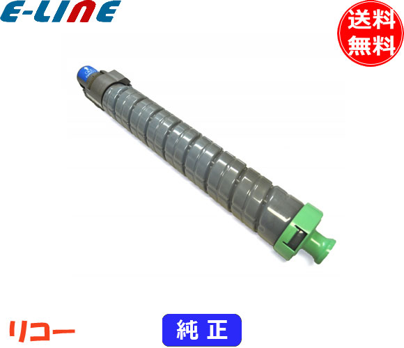 リコー IPSIO SP トナーカートリッジ C810H シアン (純正)「送料無料」「smtb-F」