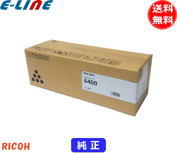 ドラムユニット リコー IPSIO SP 6400 (純正)「送料無料」「smtb-F」