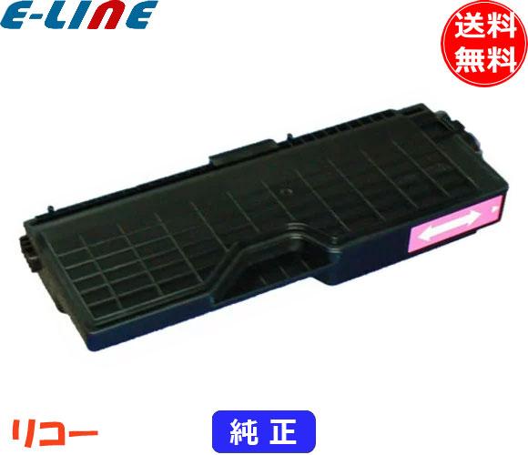 IPSIO トナー タイプ3500 リコー マゼンタ(純正)「送料無料」「smtb-F」