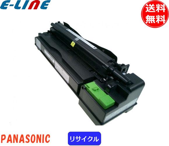 トナーカートリッジ パナソニック(Panasonic) DE-1005(DE1005) リサイクルトナー(リターン)「E&Qマーク認定品」 送料無料「smtb-F」