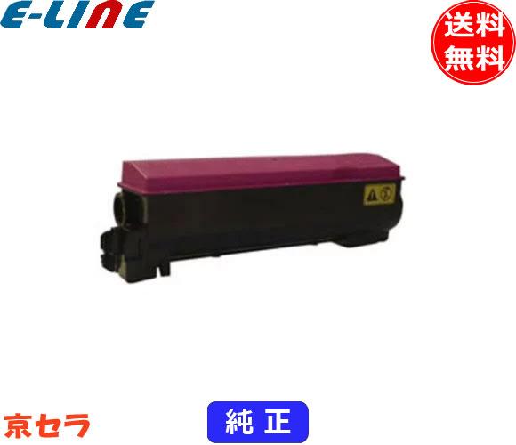 京セラ TK-551 トナーカートリッジ マゼンタ (純正)「送料無料」「smtb-F」