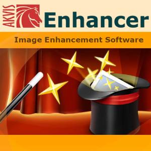 【35分でお届け】AKVIS Enhancer Home 15.5 スタンドアロン【shareEDGEプロジェクト】【ダウンロード版】