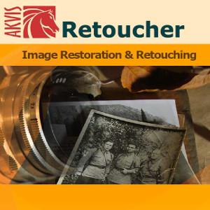 【35分でお届け】AKVIS Retoucher Home 9.0 プラグイン【shareEDGEプロジェクト】【ダウンロード版】