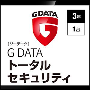 【キャッシュレス5%還元】【35分でお届け】G DATA トータルセキュリティ 3年1台 【ジャングル】【ダウンロード版】