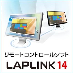 【キャッシュレス5%還元】【35分でお届け】LAPLINK14 ダウンロード版 【インターコム】