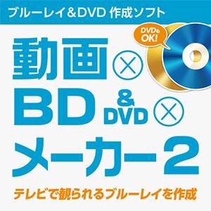 【キャッシュレス5%還元】【35分でお届け】動画×BD&DVD×メーカー 2 【ジャングル】【Jungle】【ダウンロード版】