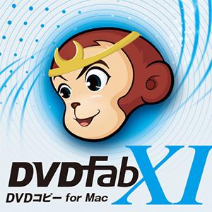 【キャッシュレス5%還元】【35分でお届け】DVDFab XI DVD コピー for Mac【ジャングル】【Jungle】【ダウンロード版】