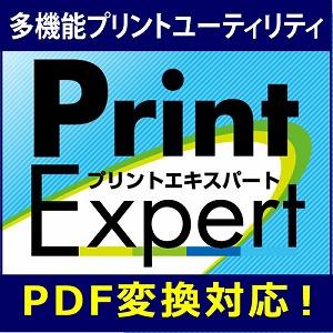 定型フォームや各種申請書を読み込んでピッタリ位置を合わせて印刷 さらに使い易く進化し 賞状や熨斗紙などのサンプルフォーマットも収録 35分でお届け 高級な Print メディアナビ 返品交換不可 Navi Expert ダウンロード版 Media