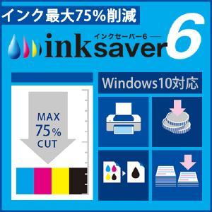 Windows 注目ブランド 10対応 セールSALE%OFF 使いやすさと印字品質の良さで定評のあるインク削減ソフトが新機能を搭載してパワーアップ InkSaver 6 インクセーバー6 Media ダウンロード版 メディアナビ 35分でお届け Navi