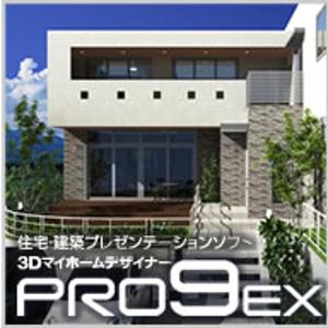 【35分でお届け】3DマイホームデザイナーPRO9 EX【メガソフト】【MEGASOFT EX】【ダウンロード版】, クロノコーポレーション:fe6fc4eb --- m.vacuvin.hu
