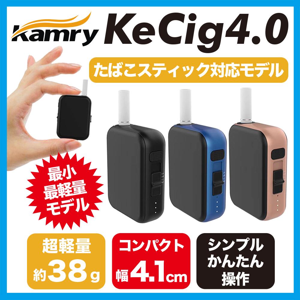 モバイルバッテリー付き! (アイバディ・アイワン・キット) 送料無料 電子タバコ 加熱式たばこ iBuddy i1 Kit 互換 加熱式タバコ ヴェポライザー 日本語説明書付き