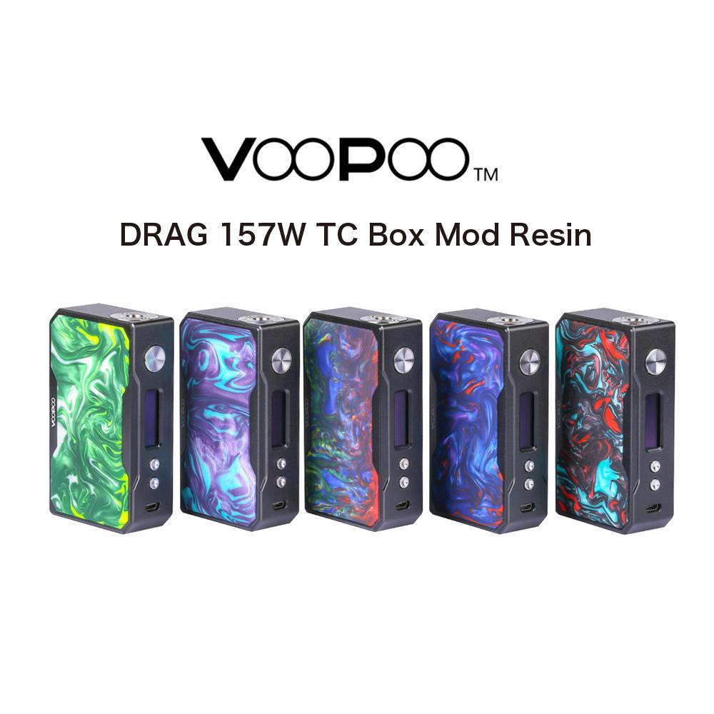 電子タバコ VAPE 正規品 送料無料 VOOPOO DRAG 157W TC Box Mod Resin ブラック レジン ヴープー ドラッグ 157W ボックスモッド テクニカル べイプ 温度管理機能 爆煙 カーブモード ファームウエア 高性能 中級者 高級者向け 送料無料