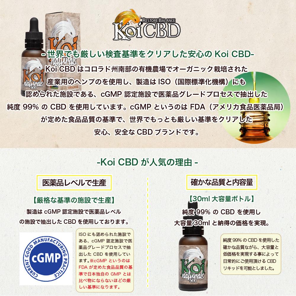 CBD oil Koi Naturals 30 ml 1,000 mg full spectrum blend highly-concentrated  high-purity E-Liquid electron cigarette vape organic CBD liquid CBD hemp