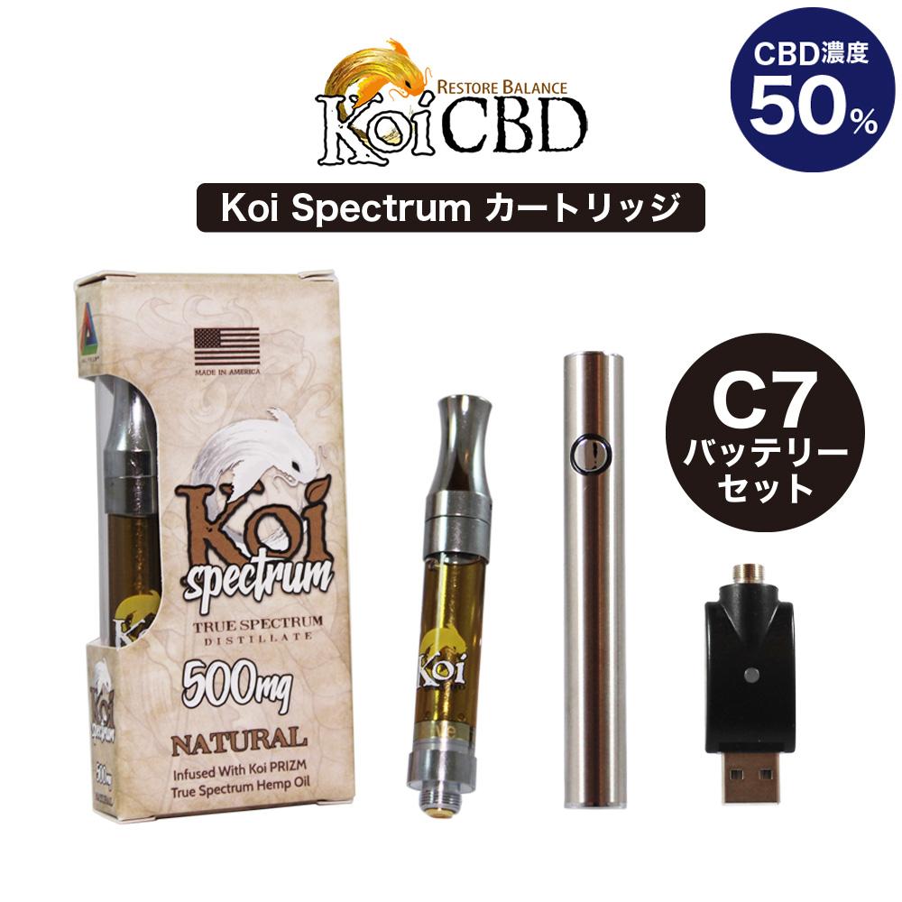 CBD リキッド Koi Spectrum Cartridge C7 バッテリーセット koi スペクトラム カートリッジ 1.0ml 500mg 50% カートリッジ 使い捨て 高濃度 高純度 E-Liquid 電子タバコ vape オーガニック CBDオイル CBD ヘンプ カンナビジオール