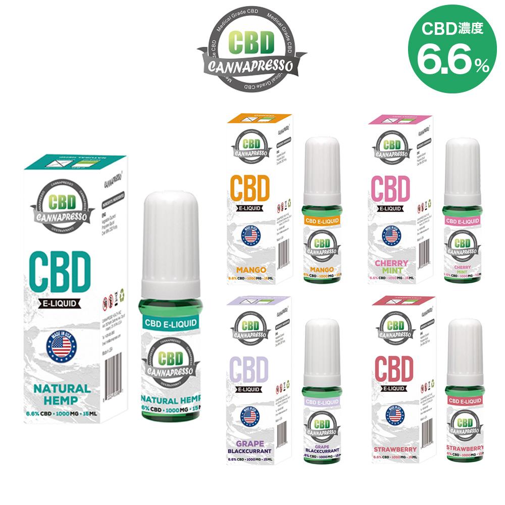 CBD リキッド CANNAPRESSO カンナプレッソ 1000mg 6.6% 15ml E-Liquid 電子タバコ vape オーガニック CBDオイル CBD ヘンプ カンナビジオール カンナビノイド
