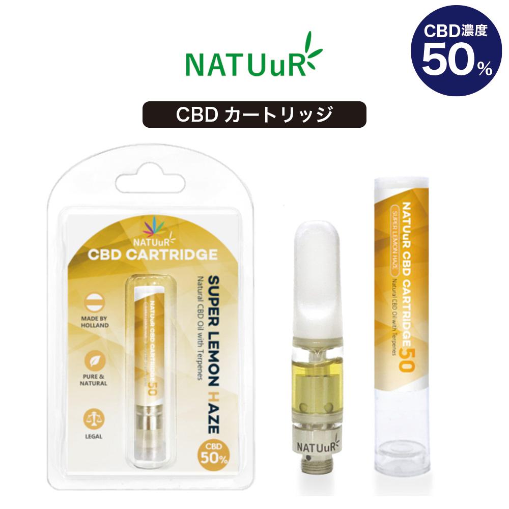 CBDリキッド NATUuR 50% Oil Cartridge 0.5ml テルペン配合 CBD カートリッジ ナチュール 使い捨て CBD VAPE 電子タバコ E-Liquid CBDオイル CBD ヘンプ カンナビジオール カンナビノイド オランダ産