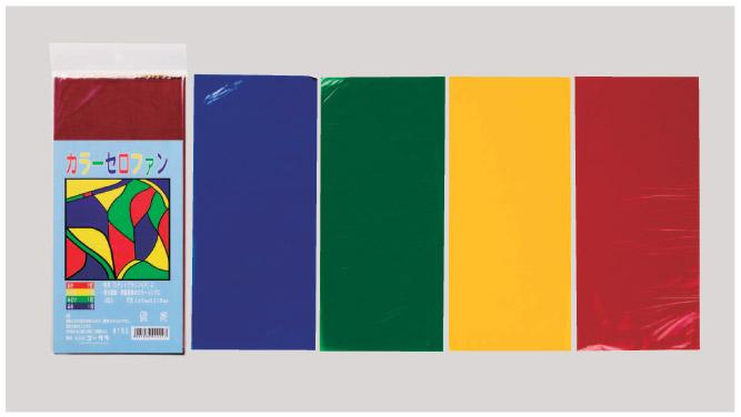 【保育園・学校用紙及び器材】カラーセロファン440×325mm・4色各1枚×50セット