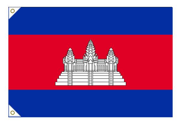 【万国旗・世界の国旗】カンボジア国旗(135cm幅/エクスラン)