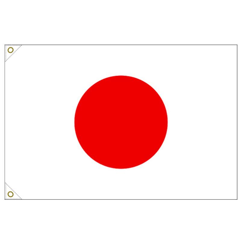 【万国旗・世界の国旗】日本国旗(135cm幅/エクスラン)
