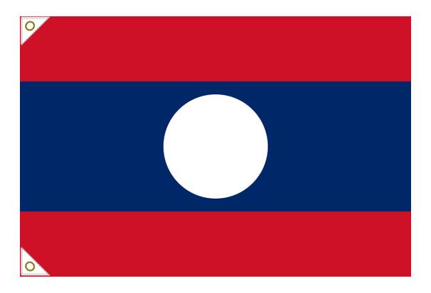 【万国旗・世界の国旗】ラオス国旗(135cm幅/エクスラン)