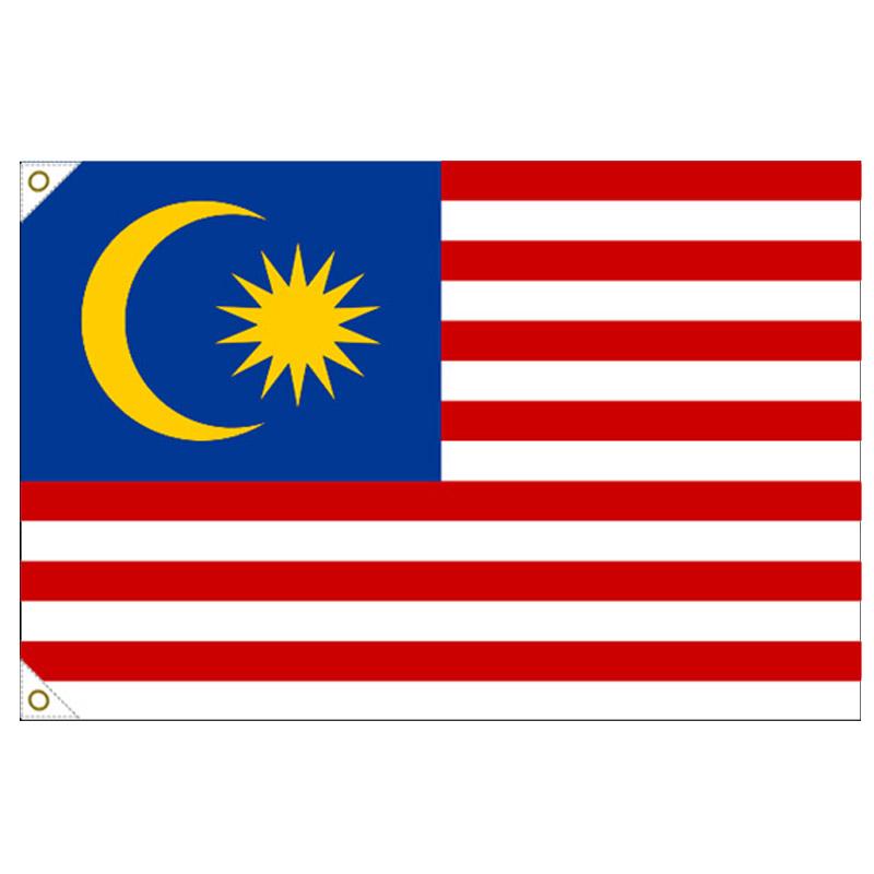 【万国旗・世界の国旗】マレーシア国旗(135cm幅/エクスラン)