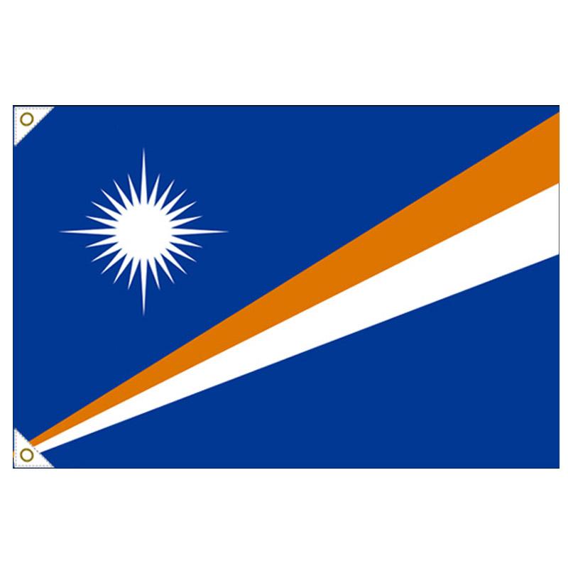 【万国旗・世界の国旗】マーシャル諸島・国旗(135cm幅/エクスラン)