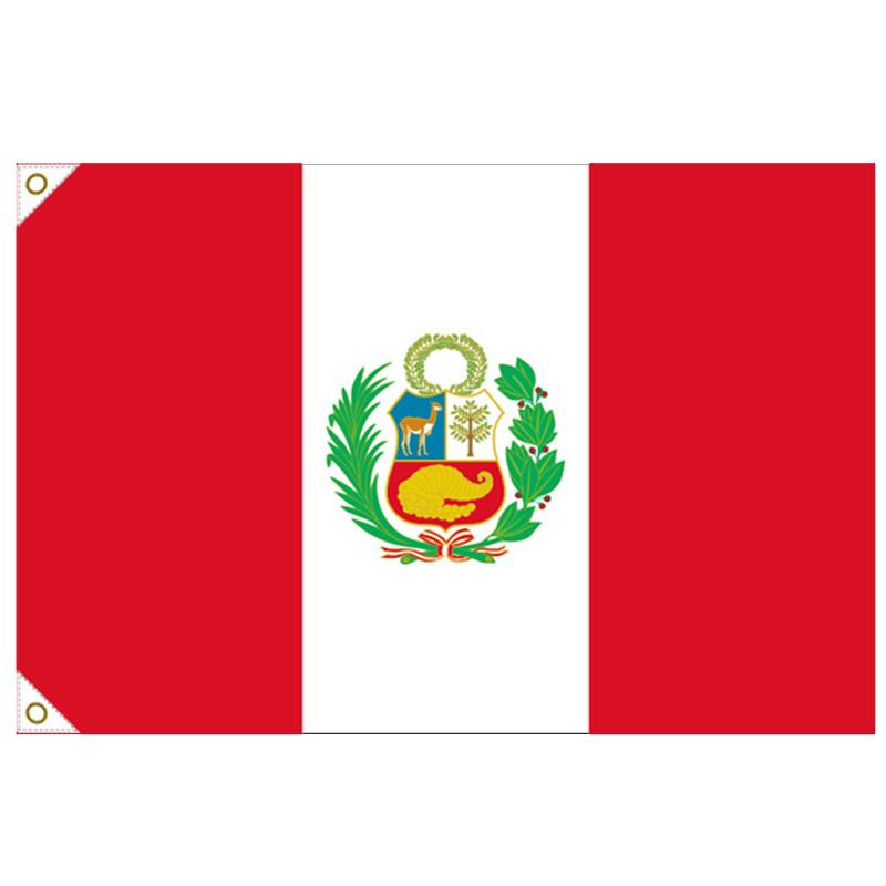 【万国旗・世界の国旗】ペルー国旗(135cm幅/エクスラン)