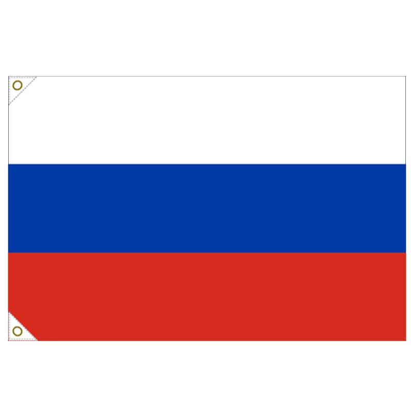 【万国旗・世界の国旗】ロシア国旗(135cm幅/エクスラン)