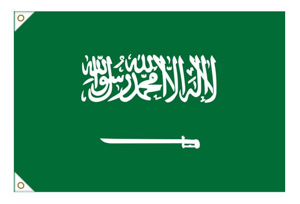 【万国旗・世界の国旗】サウジアラビア国旗(135cm幅/エクスラン)