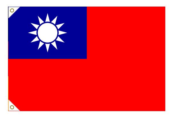 【万国旗・世界の国旗】台湾国旗(135cm幅/エクスラン)