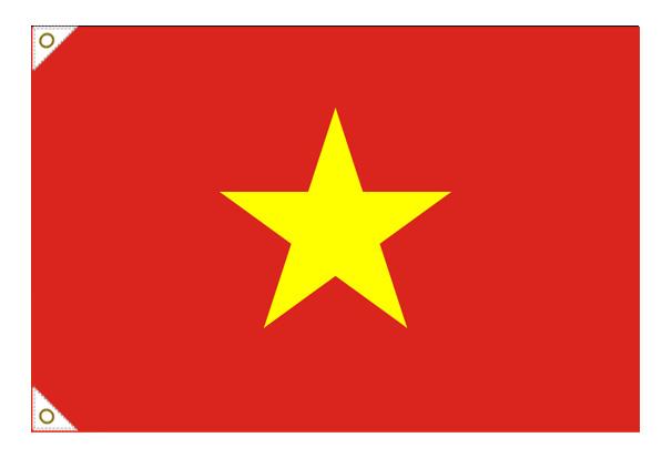 【万国旗・世界の国旗】ベトナム国旗(135cm幅/エクスラン)