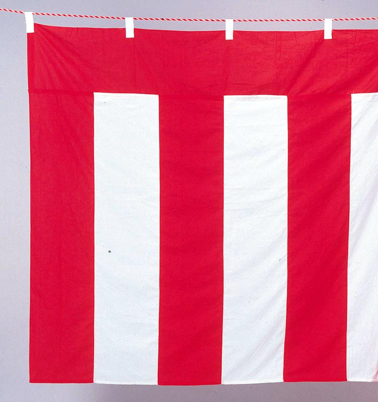 【紅白幕】トロピカル顔料染め紅白幕・チチ付(180cm高)9.0m長(5間)