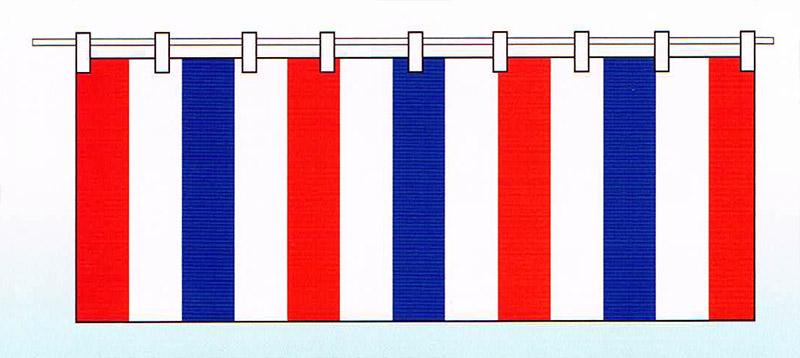 【紅白幕】ブロード赤白青・三色幕(180cm高)5.4m長(3間)