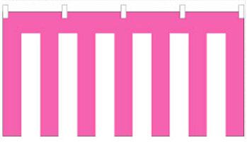 【紅白幕】ブロード・ピンク白幕(180cm高)5.4m長(3間)