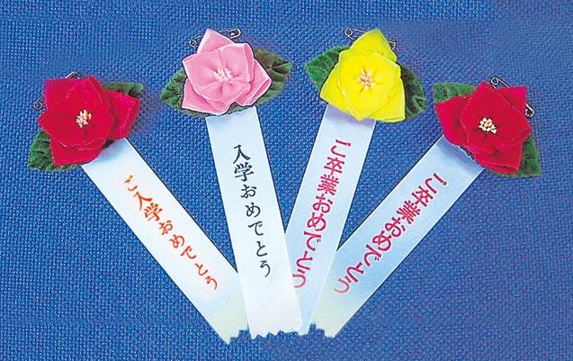 【式典・イベント】【記章】ミニバラ・タレ付40個セット