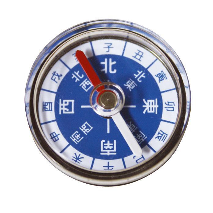 【店舗・イベント用品】【季節別ディスプレイ】【春】【節分】方位磁石100個セット