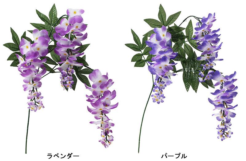 【店舗・イベント用品】【春の花】藤スプレイ3輪×12本セット