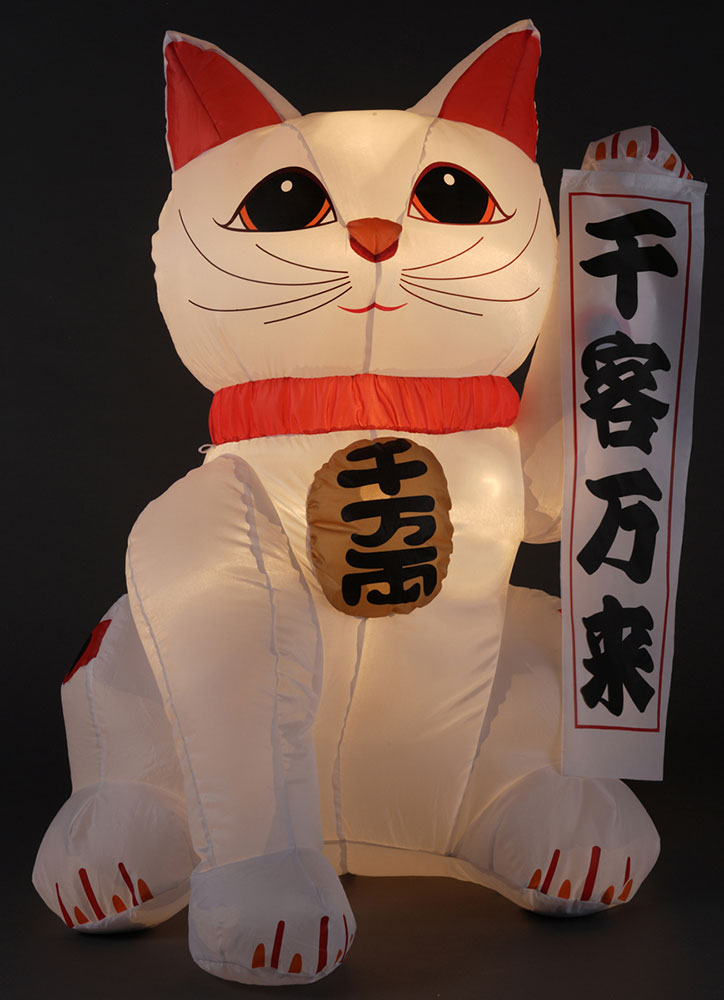 【店舗・イベント用品】【大型ディスプレイ】エアブロウ招き猫Lサイズ・高215cm