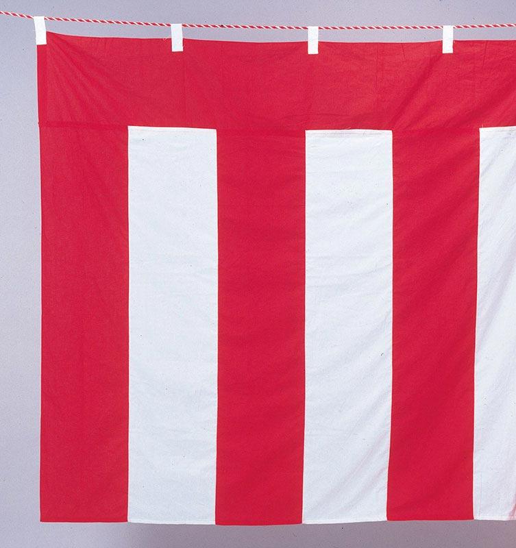 【紅白幕】テトロン紅白幕(90cm高)9.0m長