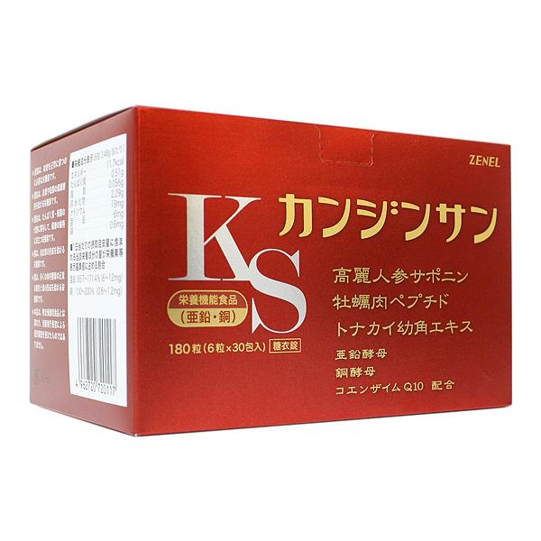 カンジンサン 6粒×30包【栄養機能食品】