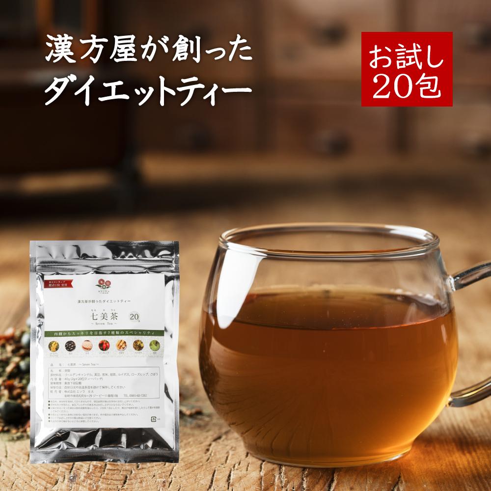 ダイエット茶 ランキング