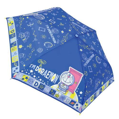 選択 キャラクター折畳傘 超目玉 アンブレラ ドラえもん I'm Doraemon 折りたたみ傘 スペース 90361