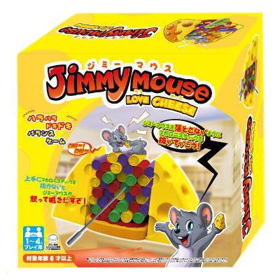 ジミーマウス 買物 ラブチーズ Jimmy Mouse CHEESE LOVE オンラインショップ